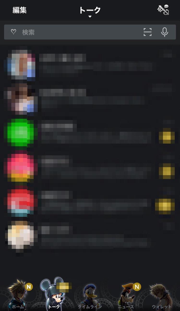 LINEの画面