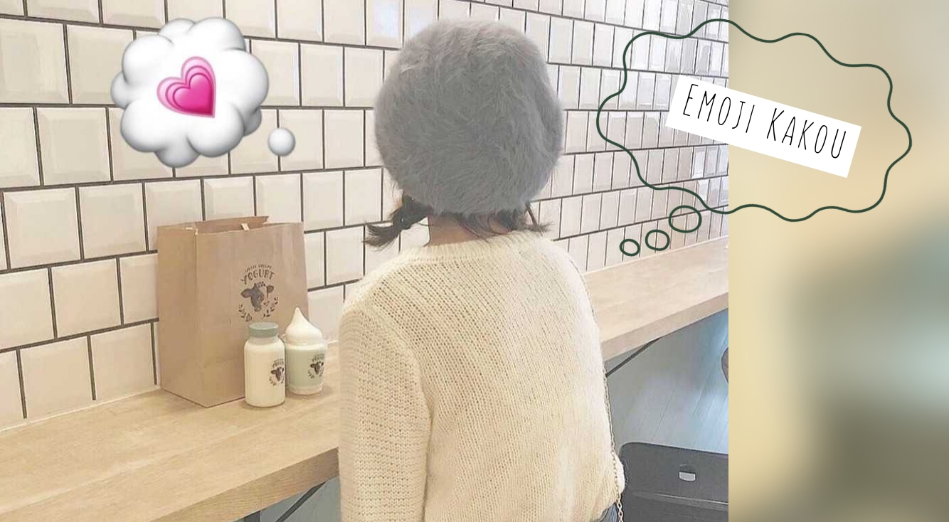 『Insta Emoji Photo Editor』を使って流行の絵文字加工!モデルの紗蘭ちゃんもやってた加工♡