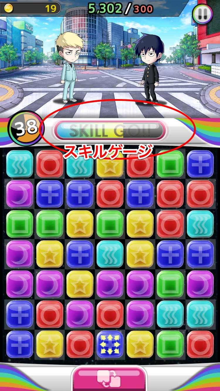 3マッチパズル