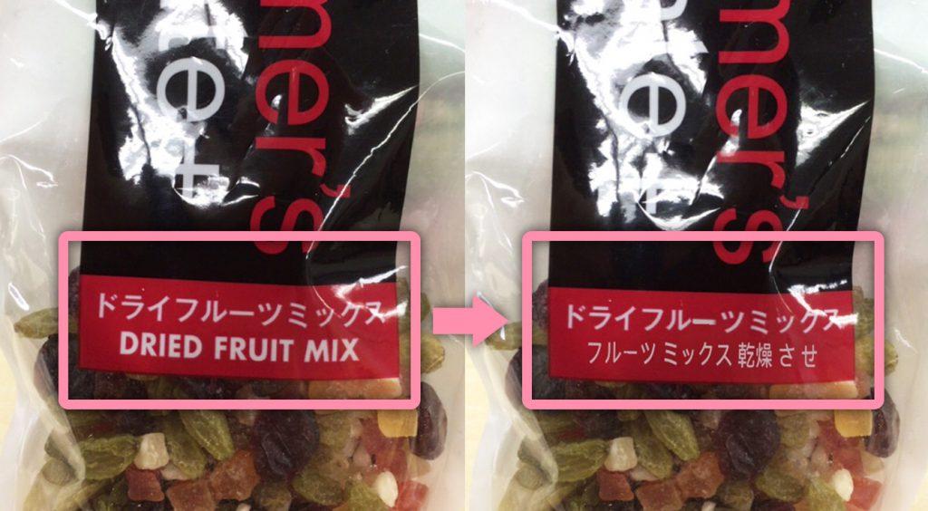 めっちゃ未来感!スマホカメラに写すだけで翻訳できるWord Lensが日本語に対応【Google翻訳】