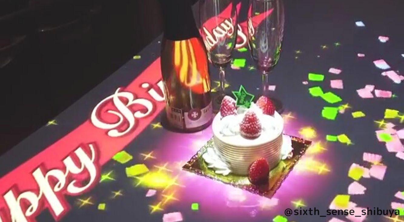 プロジェクションマッピングケーキで、奇跡のバースデーを【シックスセンス渋谷】