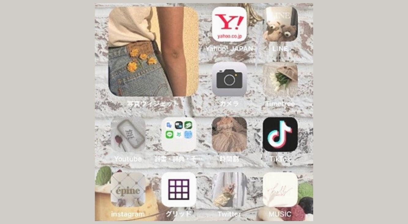 【iOS14】ホーム画面をかわいくカスタマイズする方法を解説♡お洒落なアイコンに変えたり、写真ウィジェットを追加するやり方を紹介