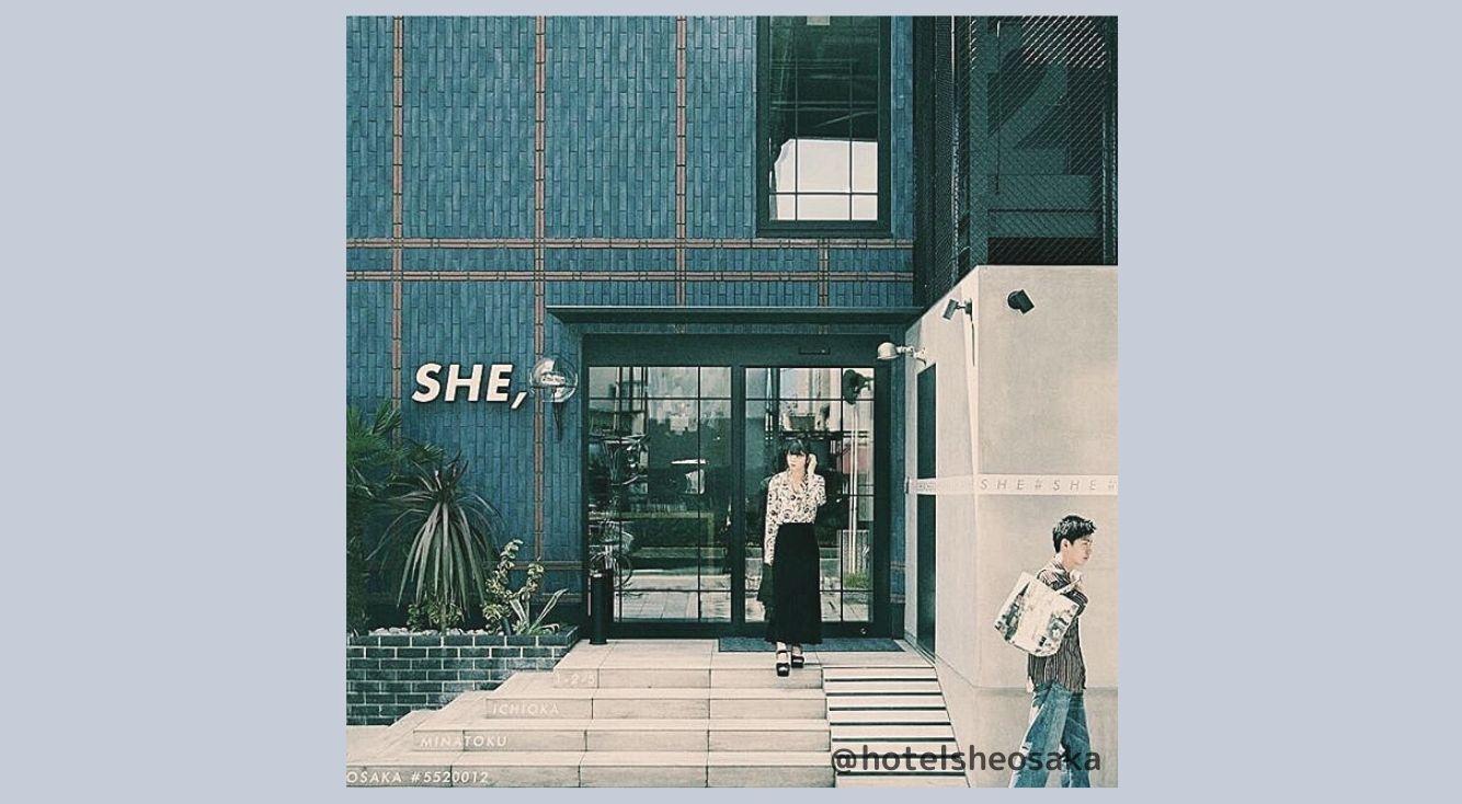 いつか行きたい!大阪のソーシャルホテル「HOTEL SHE, OSAKA」とは?