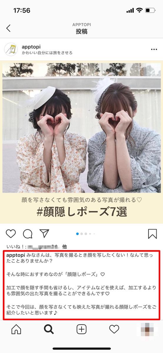 Instagram-Caption-copy