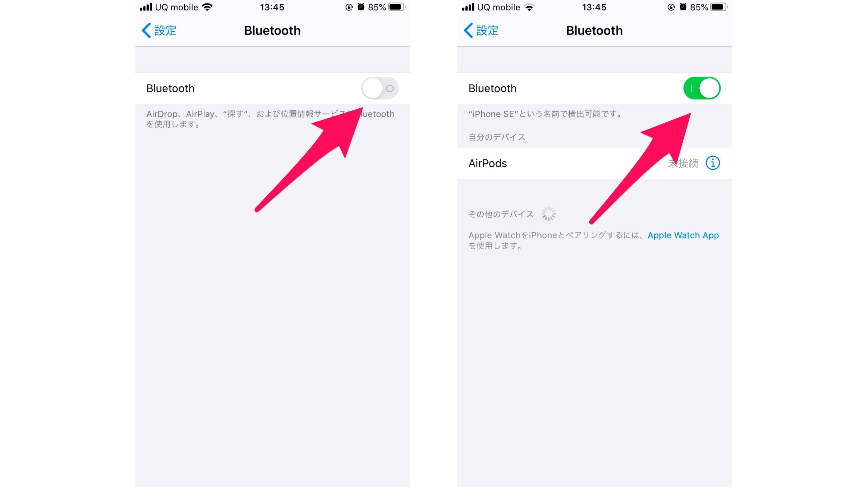 iPhone Bluetooth 画面