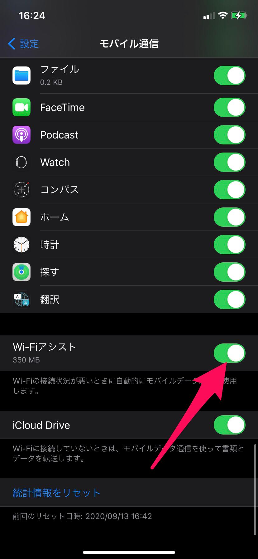 YouTube_通信量_18