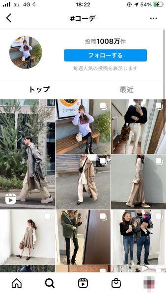 Instagram検索