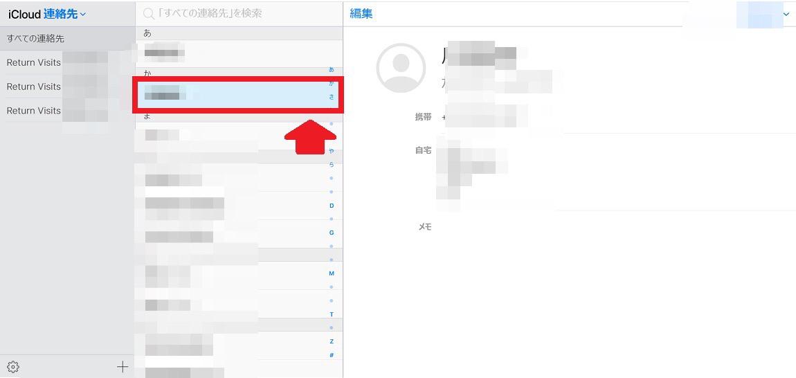 新規ユーザーの登録完了