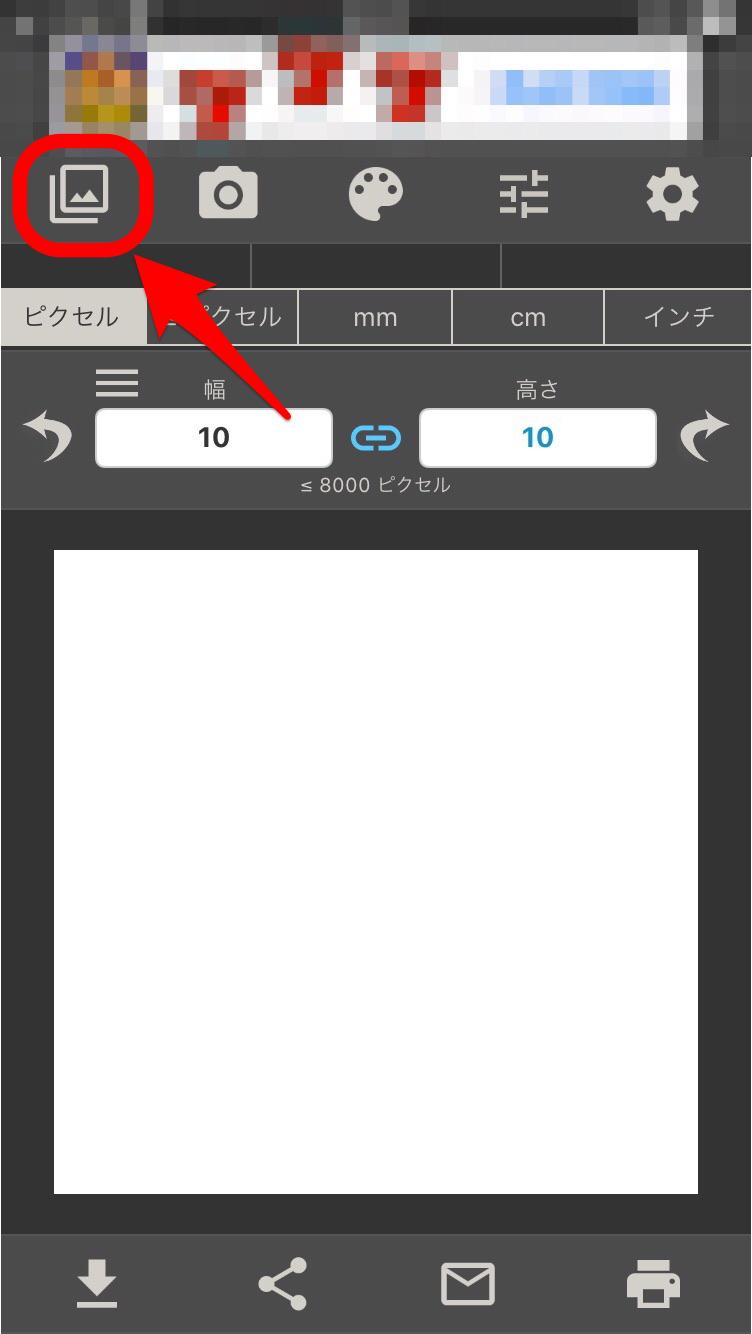 Twitterアイコン変更GS3