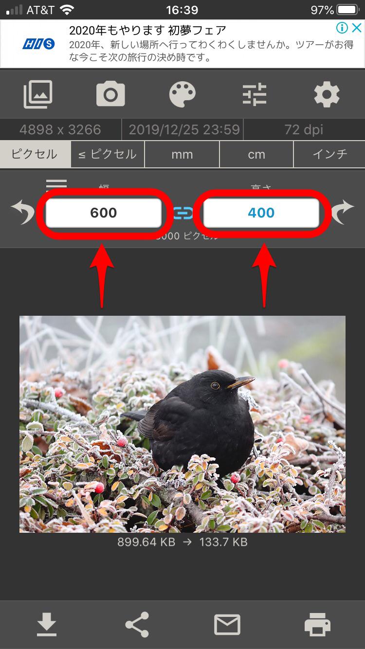 Twitterアイコン変更GS7