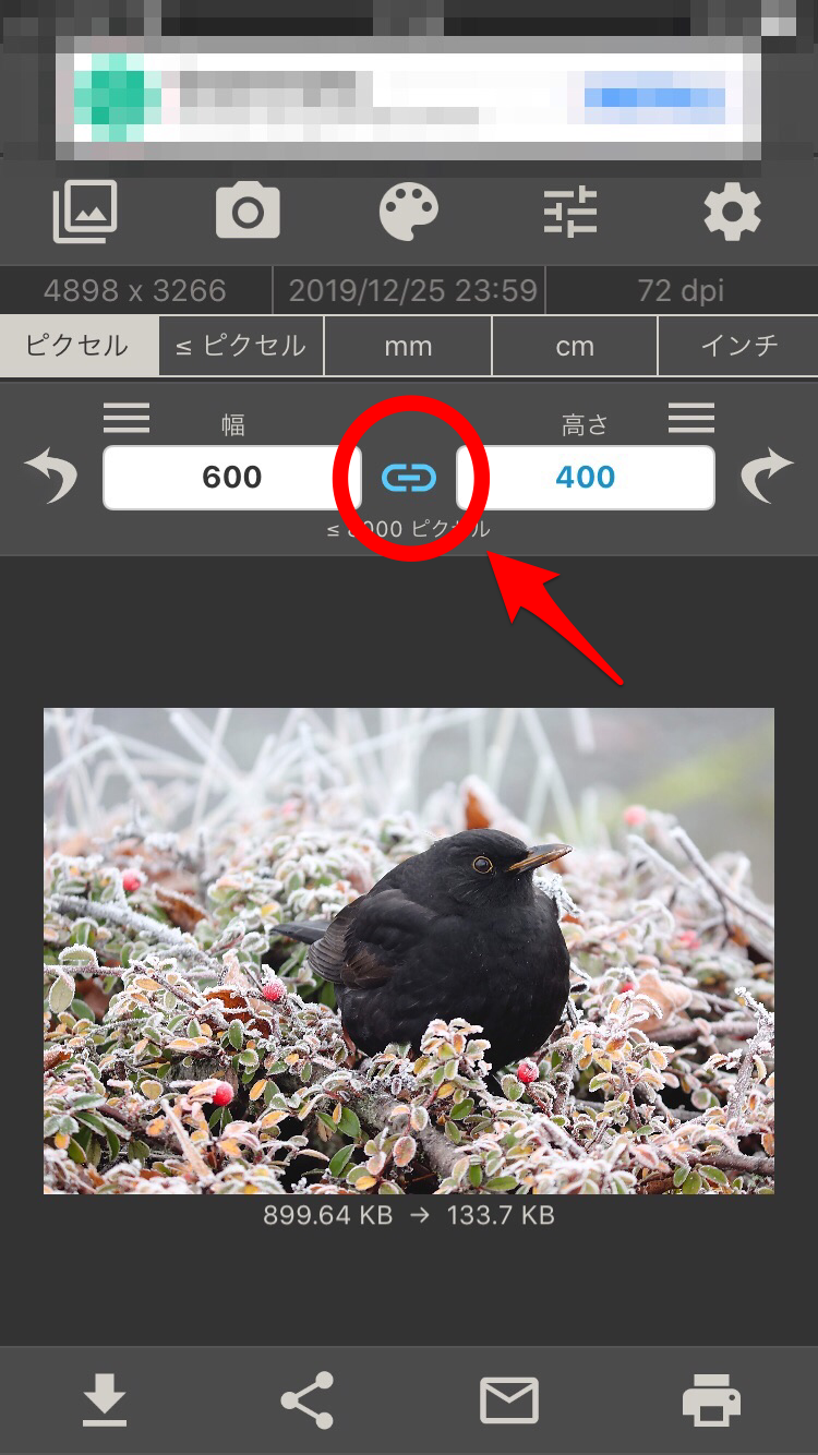 Twitterアイコン変更GS8