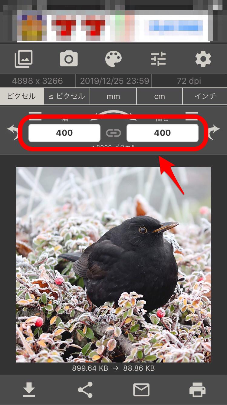 Twitterアイコン変更GS9