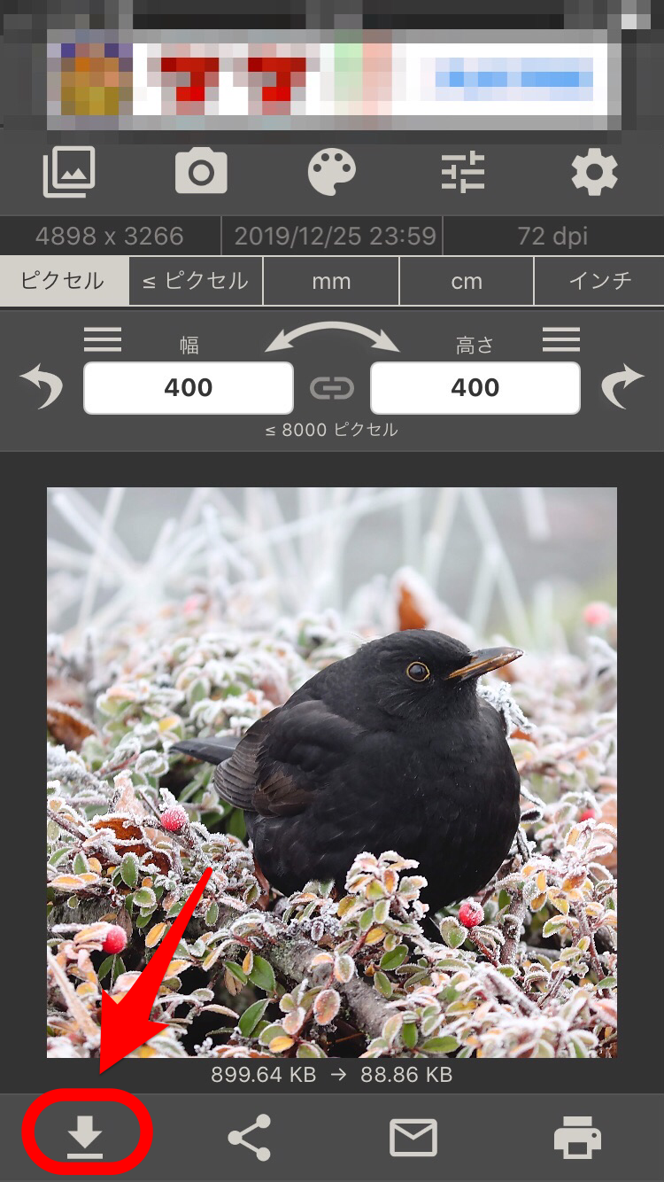 Twitterアイコン変更GS10