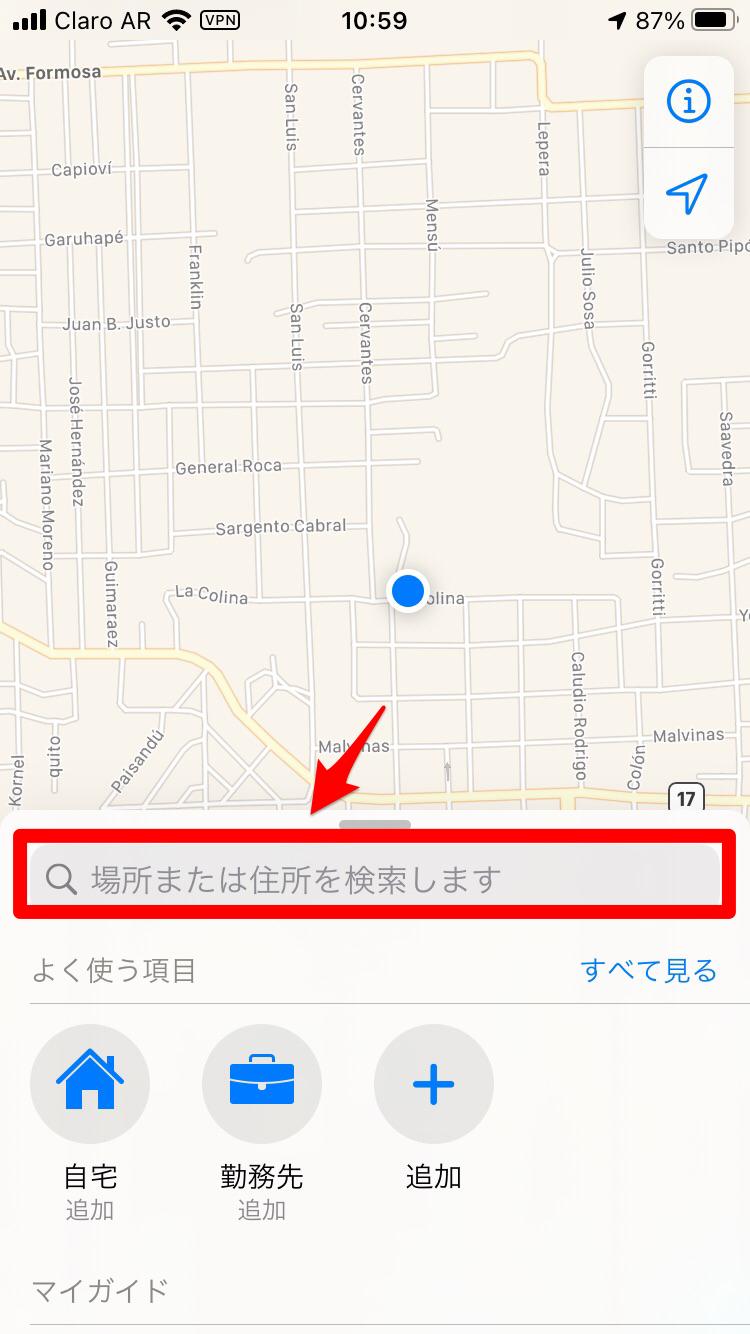 検索フィールド