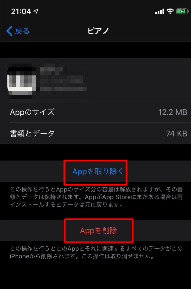 App詳細画面画像