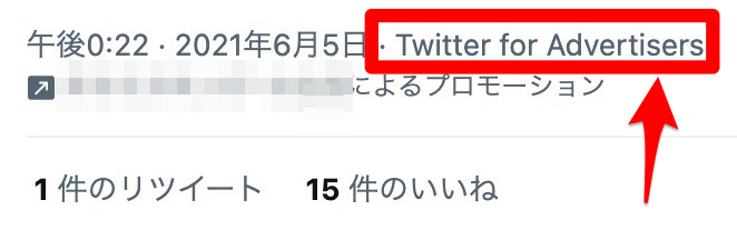 Twitter Ads Composer