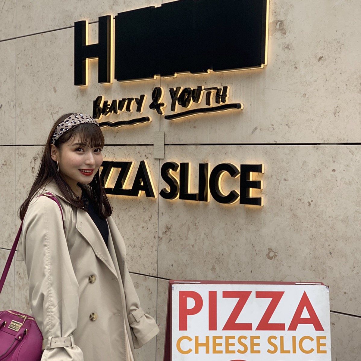 Omotesando-pizza-slice2