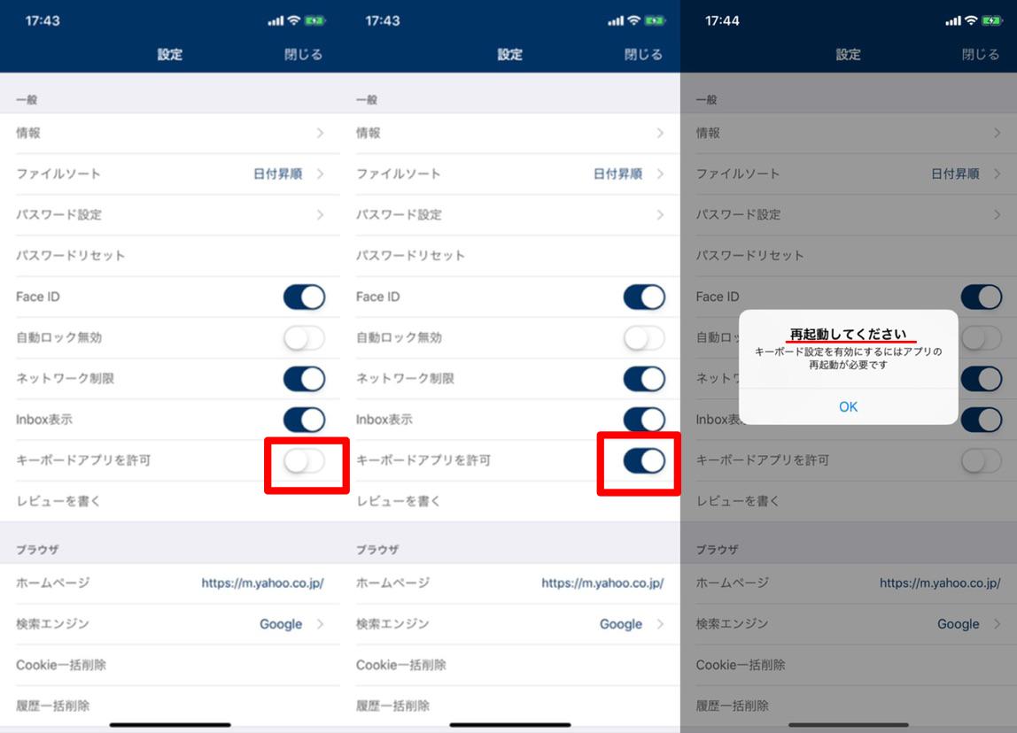 Clipbox-Permission-keyboard-app