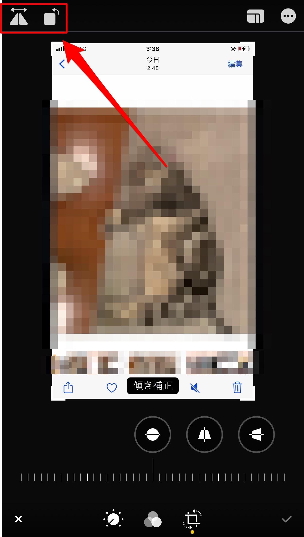 iPhoneの写真アプリを使う