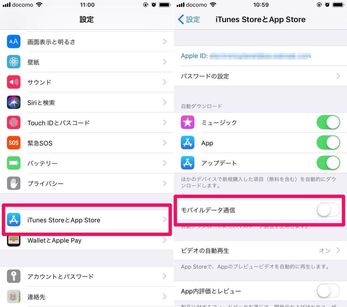 AppStoreアプリ予約注文