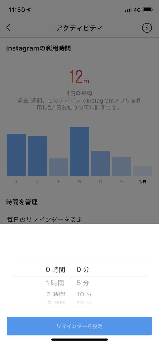 instagram-activity