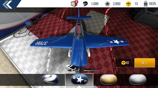 redbull-airrace2