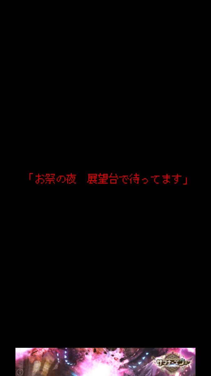 last-message