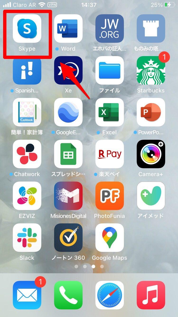 Skypeアプリ