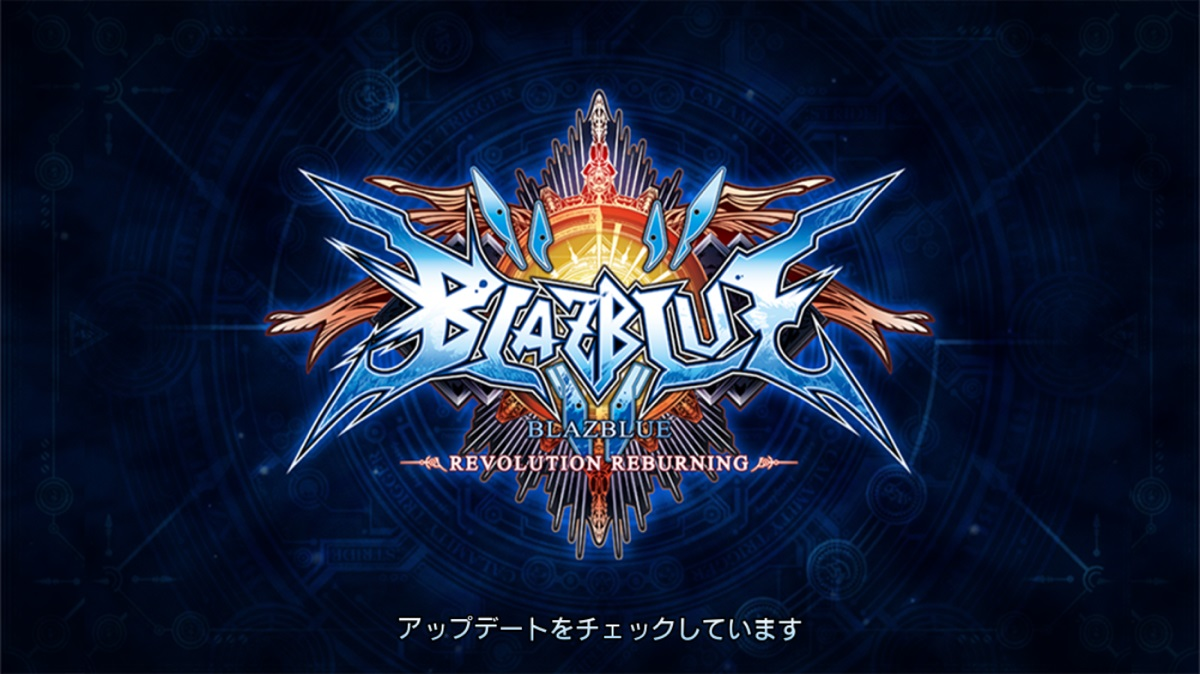 BLAZBLUE REVOLUTION REBURNING