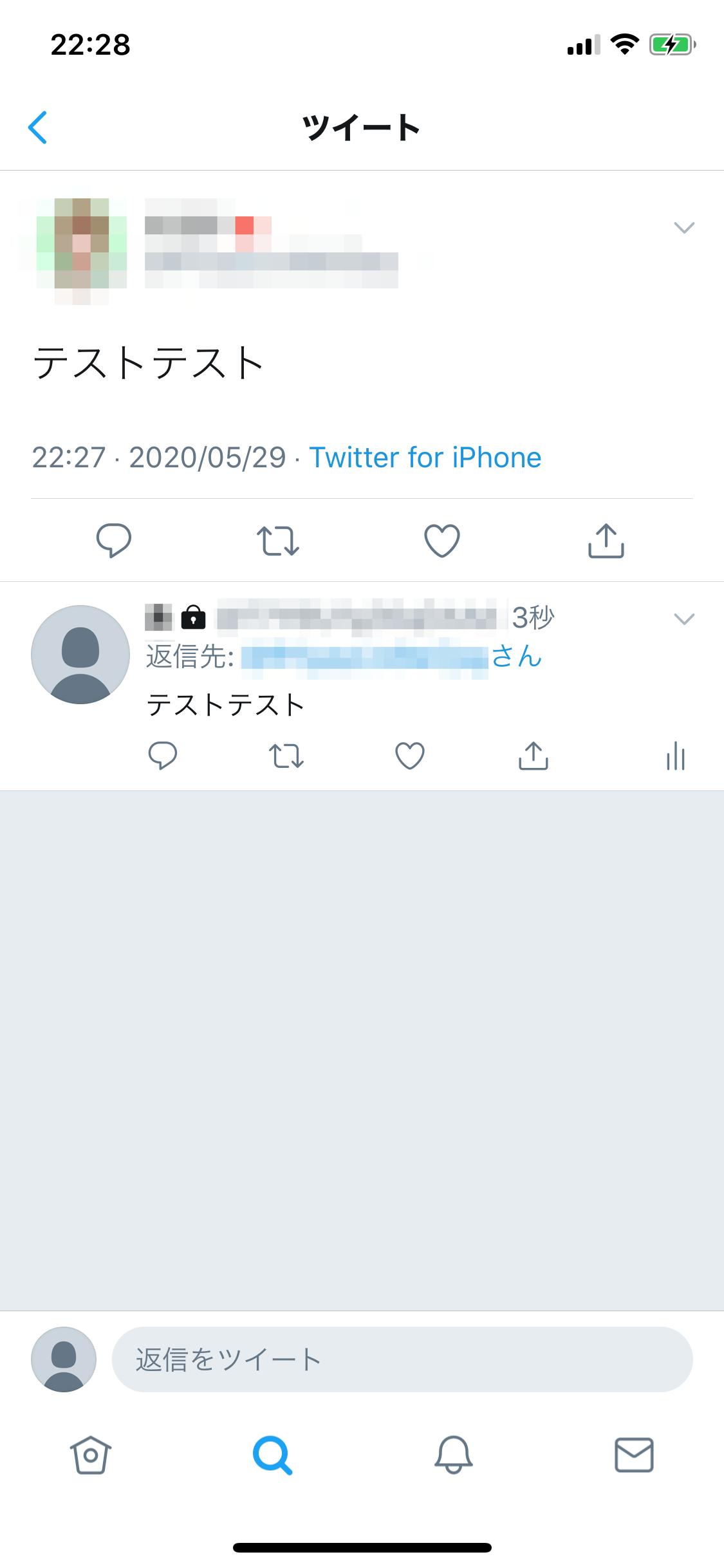 Twitter 鍵垢 返信