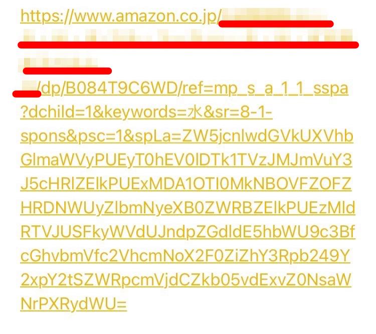 Amazonリンク画像2