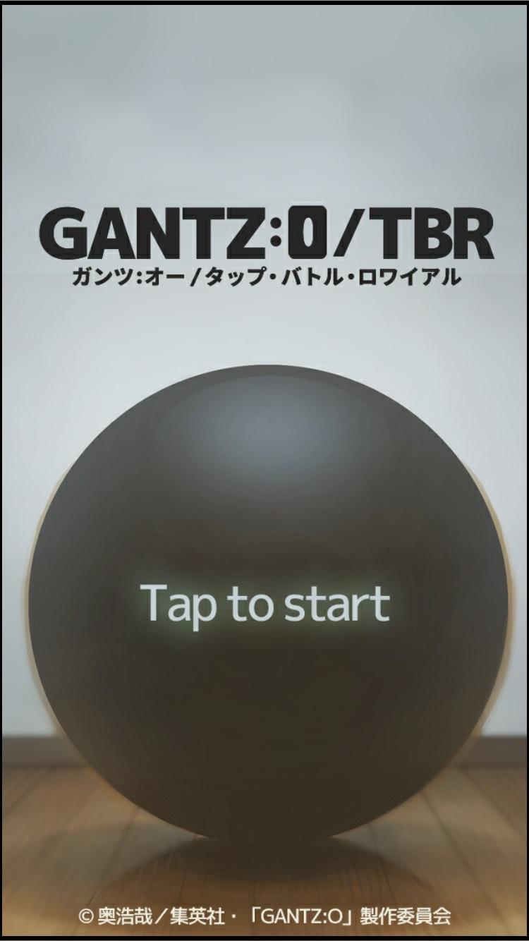 gantz0-tbr