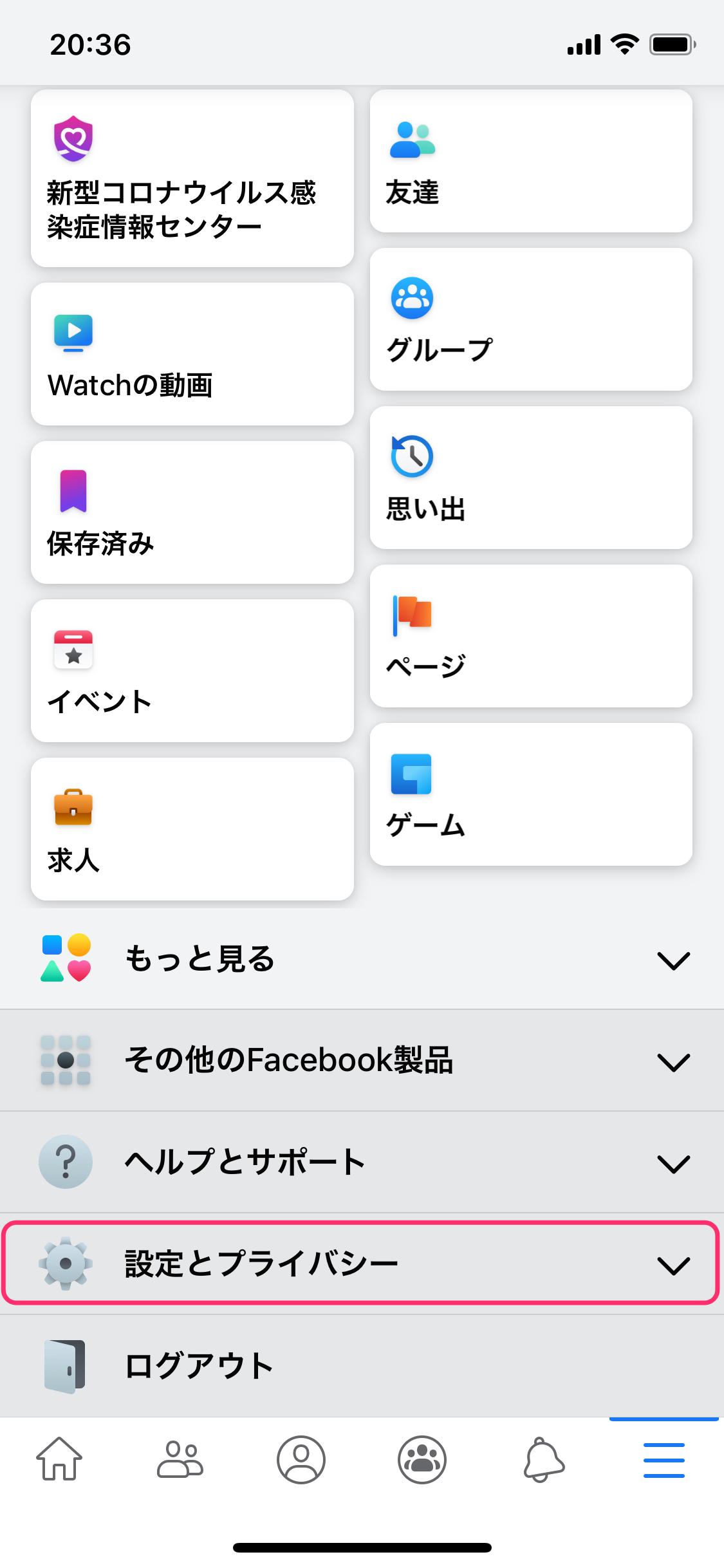 Facebook メニュー