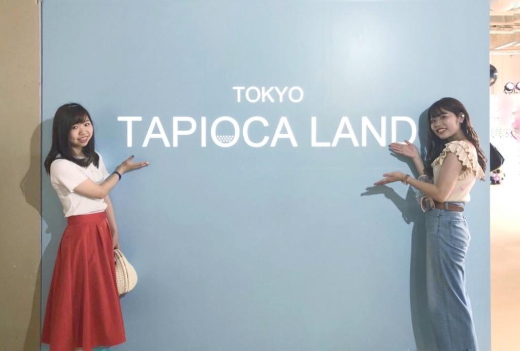 東京タピオカランドの入り口のロゴ