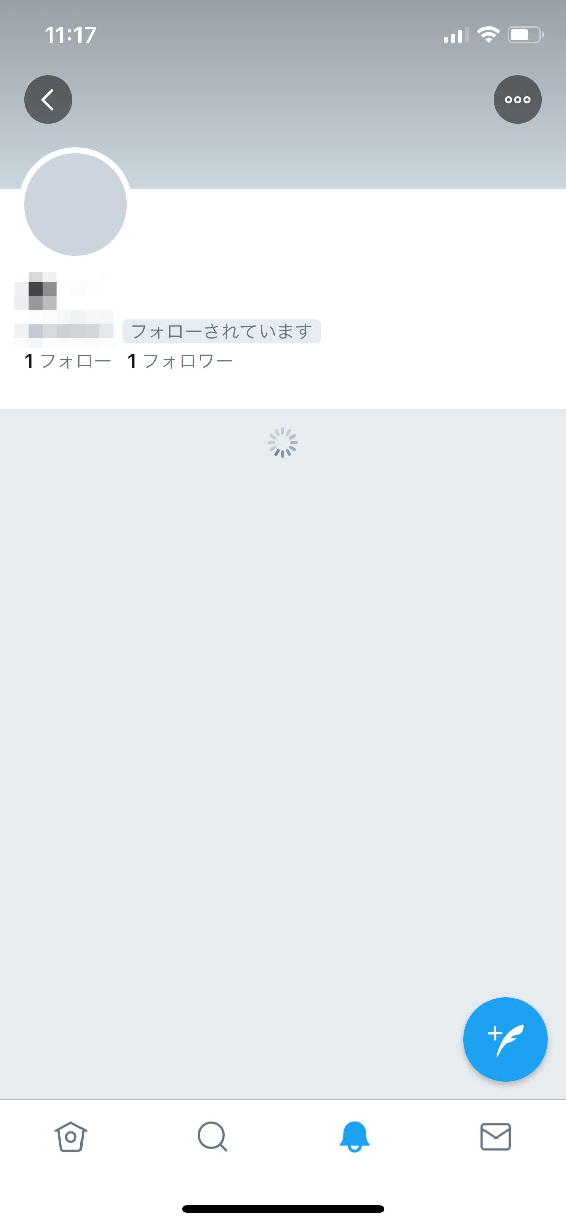 Twitter アカウント削除