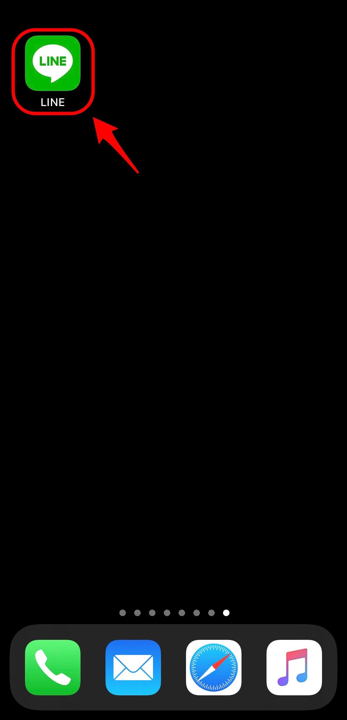 iPhone LINEアプリ