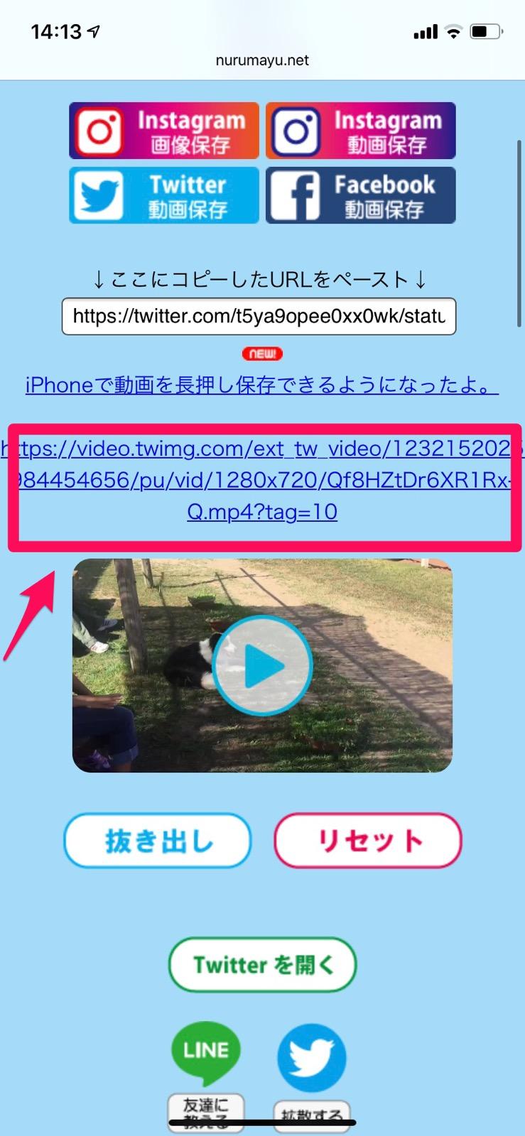 Twi-douga動画保存2