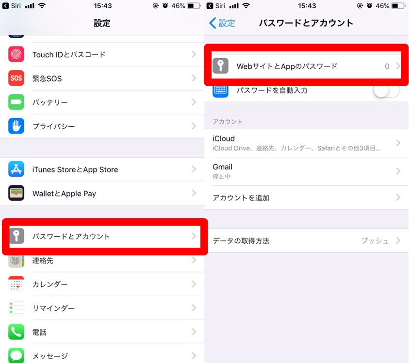 iOS12-icloud