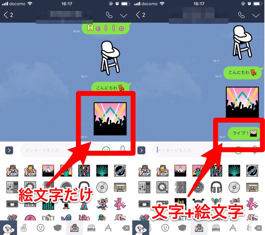 LINE-emoji