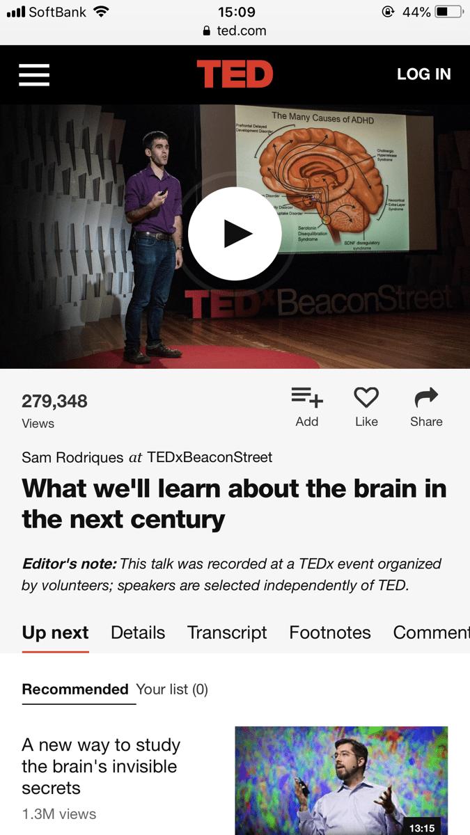 様々なアイデアが集まる知的な動画サイト「TED」