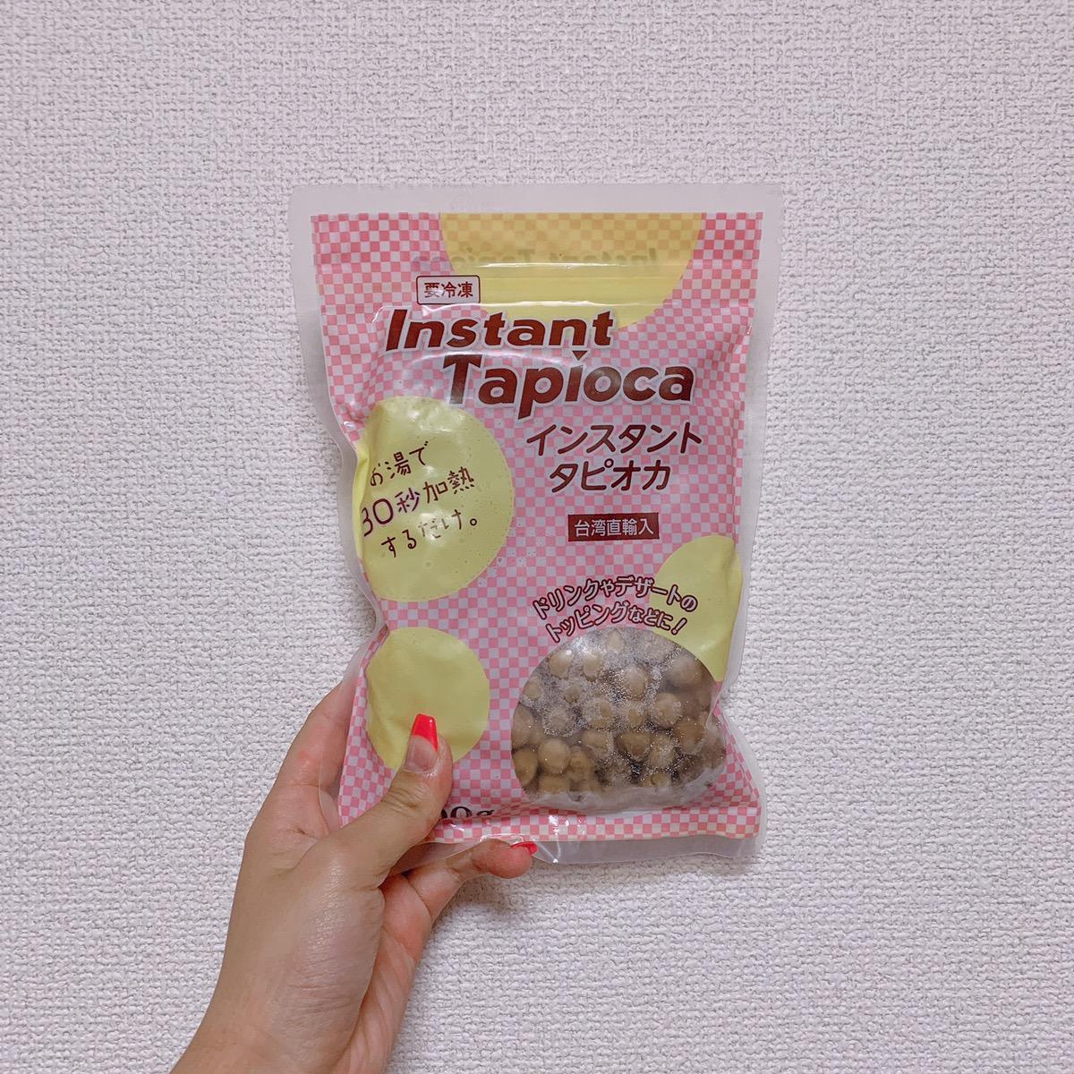 How-to-make-tapioka