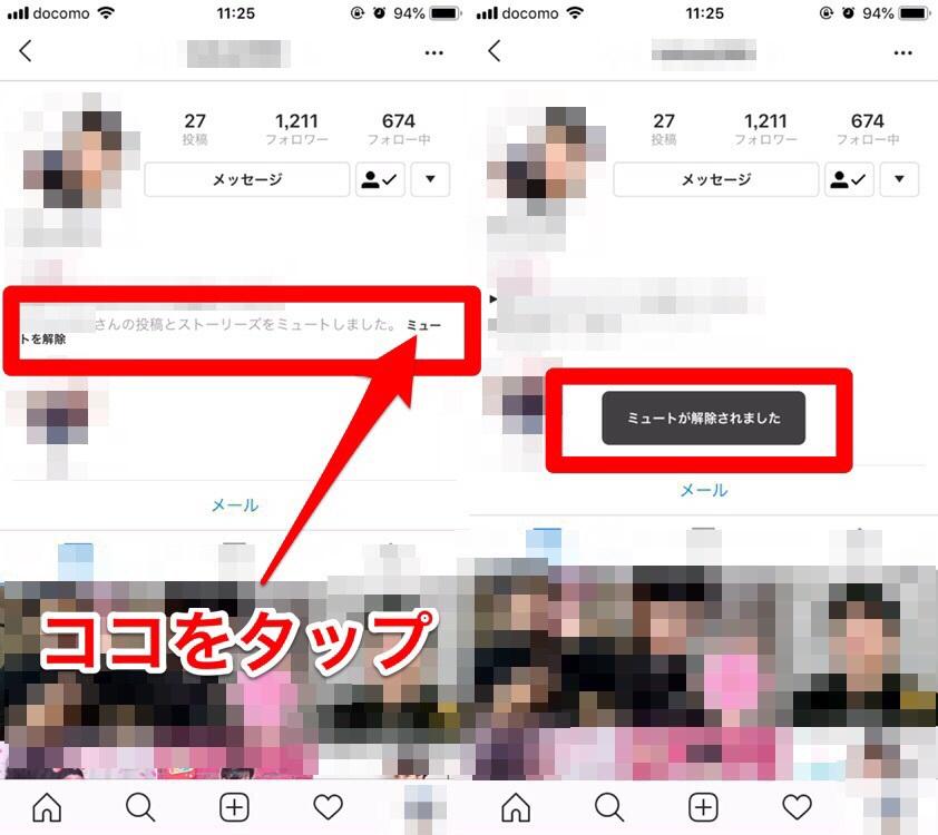 instagram-mute