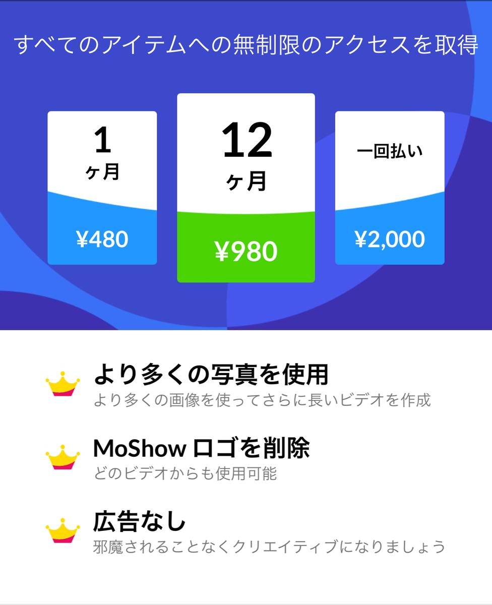 MoShow-VIP
