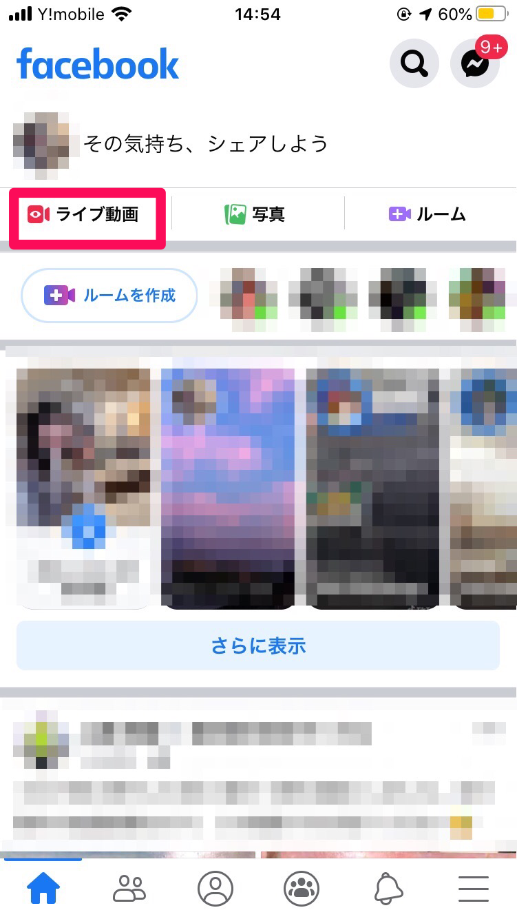 ライブ動画