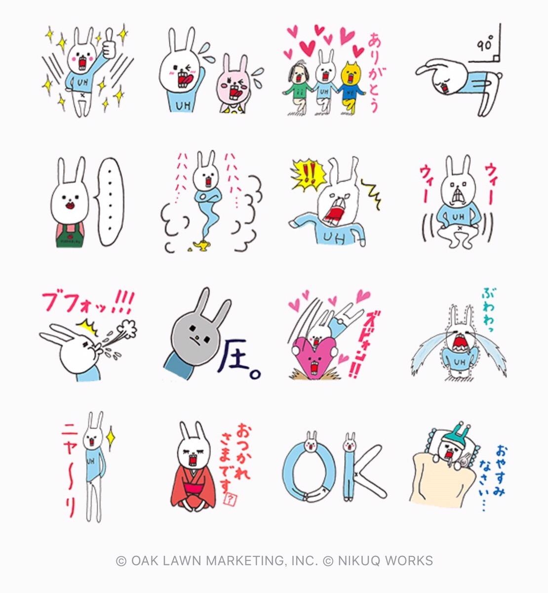 ウサギのウー×ショップジャパン無料LINEスタンプ