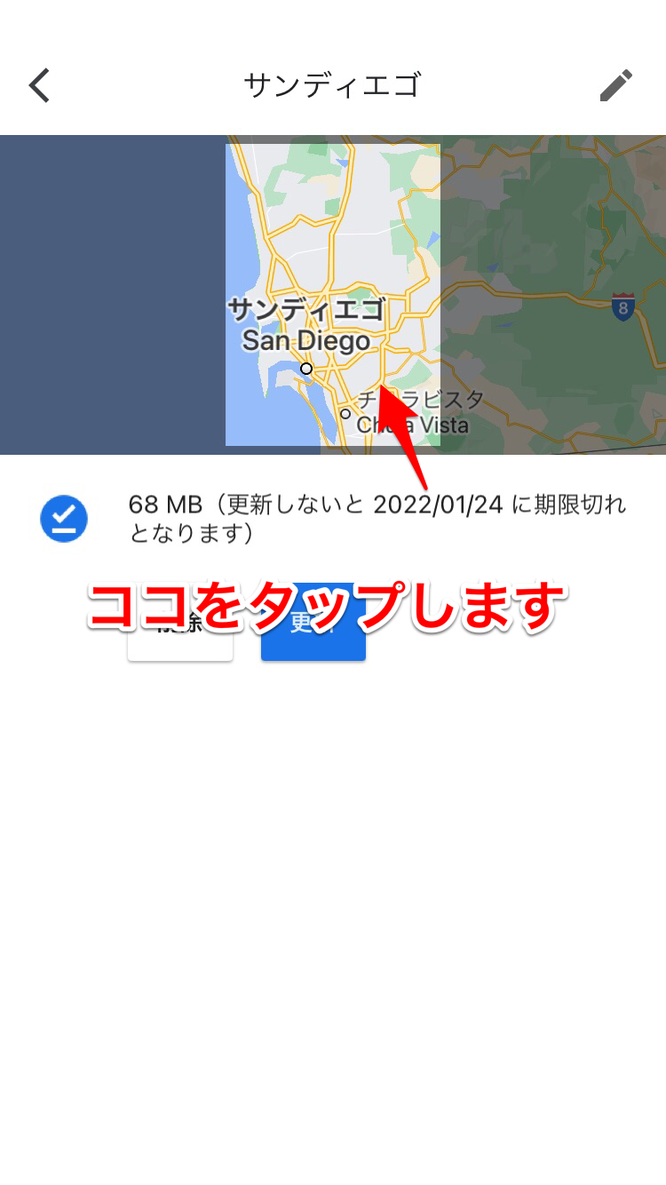 地図の表示