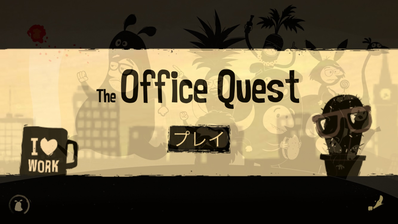 office-quest