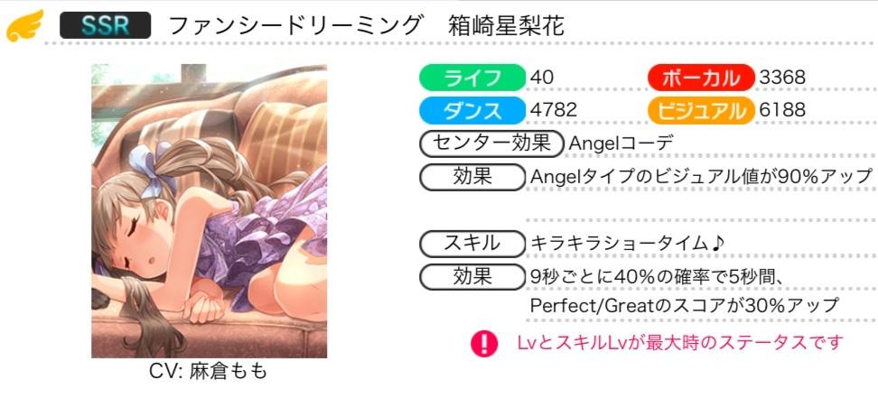 idol-nichijou