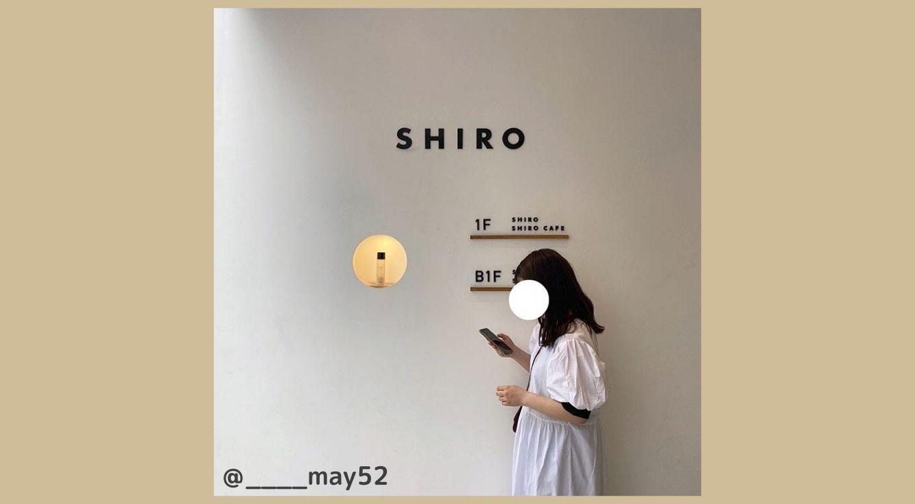 コスメとカフェが楽しめる?自由が丘にある『SHIRO CAFE(シロカフェ)』を紹介!