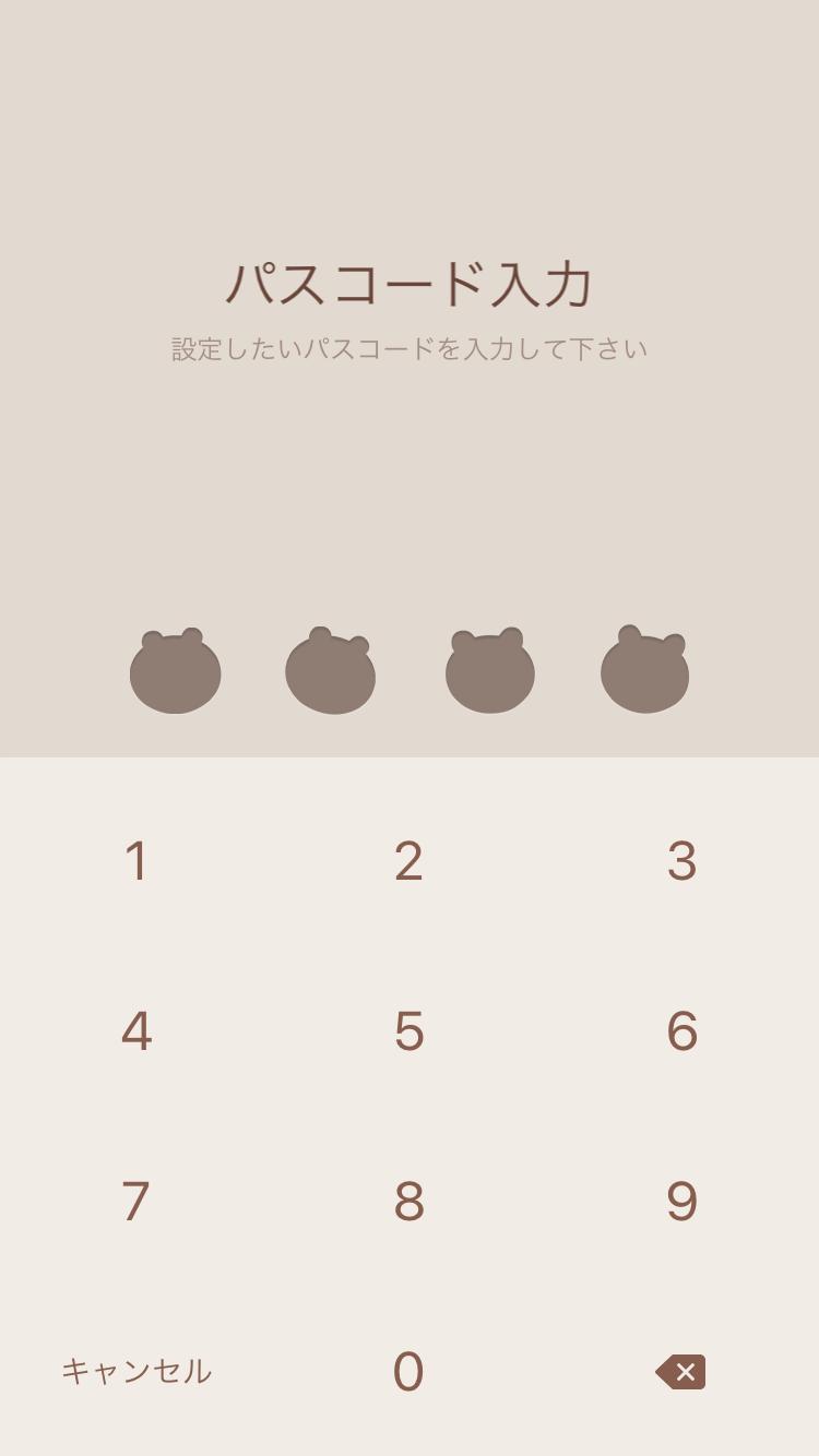 アプリにパスコードロックをかける4